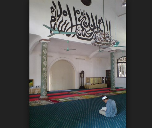 The First Mosque in China